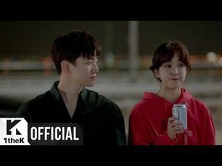 【動画】【公式lo】ペク・アヨン、「Was it you」(Wok of love(油っぽいメロ)OST Part.3) MV公開。