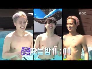 【動画】【公式mbe】【先行公開】EXO XIUMIN +ソン・ミンホ+キム・ミンソク の対決