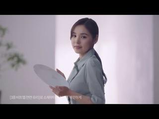 【動画】【韓国CM:】「BIGBANG SOL夫人」女優ミン・ヒョリン(Min Hyo-rin)、CM公開。●コーレル(CORELLE) CF