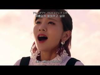 【動画】【日字】【����】 BOL4(赤頬思春期) -  Starlight(夜景)