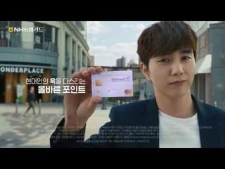 【動画】【韓国CM】ユ・スンホ、NH農協カードCF #2 公開。