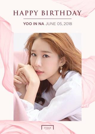 【t公式yg】女優ユ・インナ、誕生日。