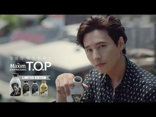【動画】【韓国CM】ウォンビン、コーヒー「Maxim TOP Simply Smooth」CF #3 を公開。