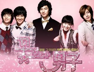 韓国版「花より男子」のキム・ジュン、「実はパパだった」の話しの詳細。●グループT-MAX 出身。●2009年、「花より男子」に出演。●2015年、会社員と結婚。●現