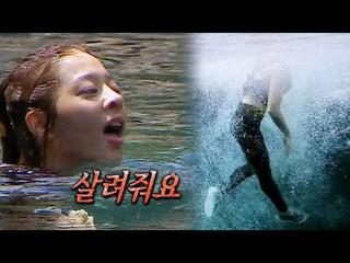 【動画】【公式sbe】 ソル・イナ 、「水泳中の緊急事態 危機一髪」キム・ビョンマンのジャングルの法則31 8回20180608 公開。