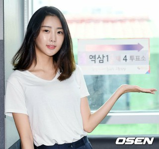 Dal★shabet スビン、韓国統一地方選の投票を終える。13日午前、駅三洞(ヨクサムドン)江南(カンナム)シニアプラザ。