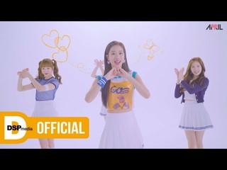 【動画】【公式】APRIL、日本バージョンの「YES SIR」振付を公開。