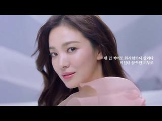 【動画】【韓国CM】女優ソン・ヘギョ、Sulwhasoo CF #2 公開。