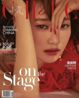 【g公式】女優コ・ジュンヒ、画報後悔。chic。