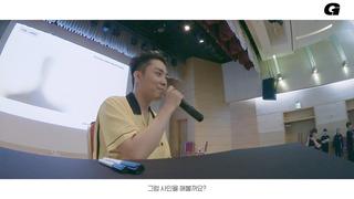 【動画】【t公式yg】ウン・ジウォン、 FAN-SIGNING EVENT 公開。