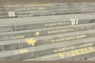 MYTEEN、1年ぶりにカムバック。7月10日に2ndミニアルバムを発表。