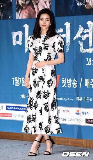 女優キム・テリ、tvN新ドラマ「ミスターサンシャイン」の制作発表会に出席。