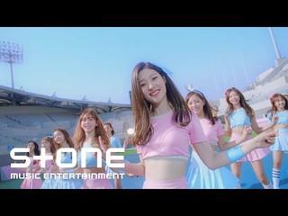 【動画】【公式cj】I.O.I -  Dream GirlsのMV。2年ぶり。。