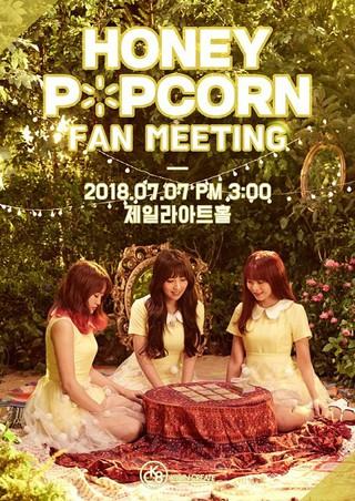 「日本AV女優出身」HONEY POPCORN、韓国ファンミーティングを発表。●SKE48出身三上悠亜などが所属。 ●7月7日、ソウルで開催。メンバーたちの自費で、無料入場。