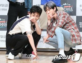 DinDin、JTBC「求めて苦労2-パラダイス」の制作発表会に出席。