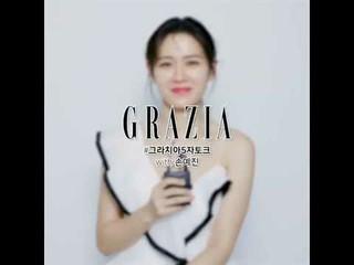 【動画】【公式gra】女優ソン・イェジン、GRAZIA 5文字トーク公開。