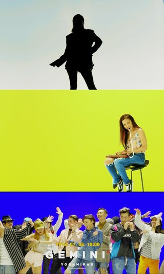 ユン・ミレ、9年ぶりに音楽番組に出演。「You&amp&#59;Me」ダンスティザーを公開。