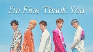【動画】【w公式】 N.Flying  、「I&#39&#59;m Fine Thank You」VLIVE公開。