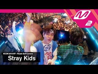 【動画】【公式mn2】 [KCON2018NY x M2] Stray Kids、Ending Finale Self Camera