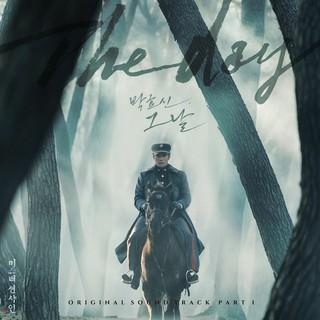 パク・ヒョシン、イ・ビョンホン 出演ドラマ「ミスターサンシャイン」OSTに参加。パク・ヒョシンが歌うOST「The Day」は8日昼12時に公開。