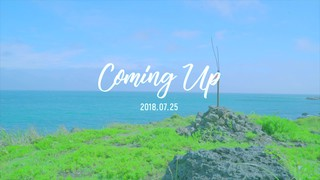 【動画】【w公式】 KARD  、COMING UP #1 公開。