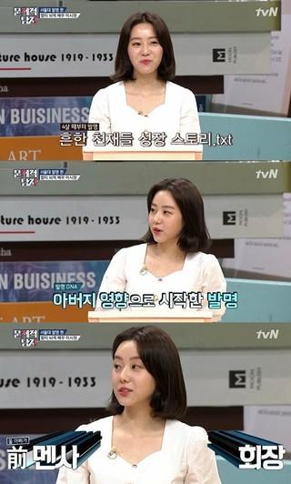 ソウル大学出身の女優イ・シウォン、tvN「脳セク時代」で父親が元メンサ(Mensa)会長であることを明かす。メンサとは高IQ団体のこと。