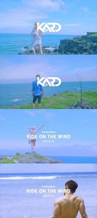 KARD、ミニアルバム「RIDE ON THE WIND」のティザー公開。