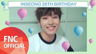 【動画】【w公式】 SF9 INSEONGの誕生日。