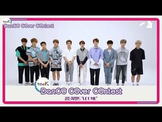 【動画】【公式lo】 [1theK Dance Cover Contest] Golden Child _ LET ME(mirrored ver.)