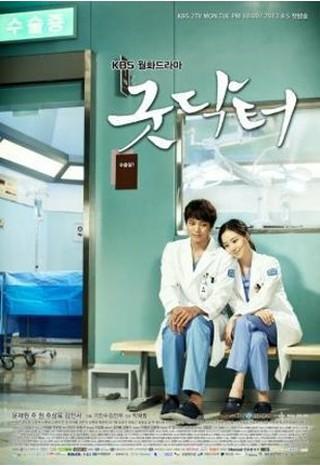 山崎賢人主演の木曜劇場「グッド・ドクター」(フジテレビ系)、今夜(22時)スタート。原作は韓国の同名ドラマ。俳優チュウォン と女優ムン・チェウォンの主演で人気を博した。自閉症スペク