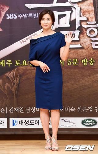 女優ナム・サンミ、SBS新週末特別企画「彼女はといえば」制作発表会に出席。13日午後、ソウル・木洞SBS。