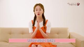 【動画】【w公式】 ARTMCONCERT、女優チョン・ソミン  公開。
