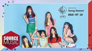 【動画】GFRIEND、Summer Mini Album 「Sunny Summer」 Highlight Medley  公開。