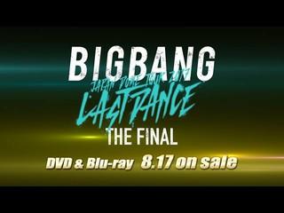 【動画】【公式】BIGBANG、JAPAN DOME TOUR 2017 -LAST DANCE-:THE FINAL(TEASER-SPOT_DVD&Blu-ray 8.17 on sa