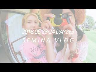 【動画】【公式】gugudan SEMINA、VLOG  - バリでの出来事ep.2 公開。