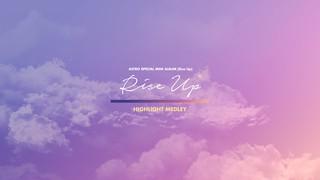 【動画】ASTRO、 Special Mini Album 「Rise Up」 Highlight Medley  公開。