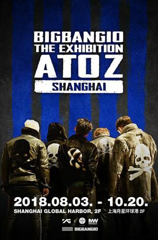 BIGBANG、10周年ワールドツアー展示会を台湾に続き中国で開催。上海にて8月3日~10月20日まで。