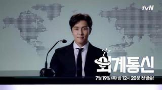 【G公式】SHINHWA キム・ドンワン、tvN「宇宙通信」に出演。