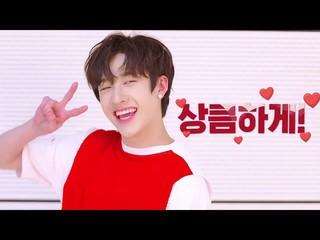 【動画】【韓国CM】Stray Kids_Hyunjin、I.N、Bang ChanミニッツメイドスパークCFを大公開。