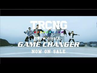 【動画】【J公式umj】 TRCNG   -  GAME CHANGER(TV SPOT)