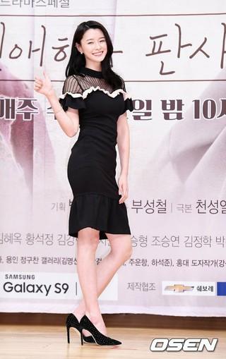HELLOVENUS ナラ、SBS新ドラマ「親愛なる判事さまへ」制作発表会に出席。25日午後、ソウル木洞SBS。