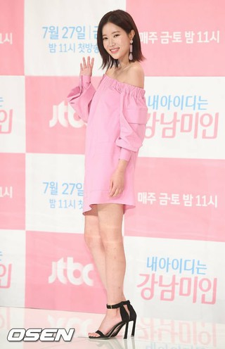 女優イム・スヒャン、JTBCドラマ「私のIDは江南美人」制作発表会に出席。26日午後、ソウルTIMES SQUARE。