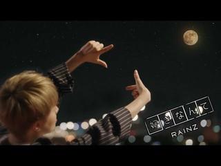 【動画】【T公式】RAINZ、 2018.08.01 Release  JAPAN 1st SINGLE「好きなんて」MV公開。