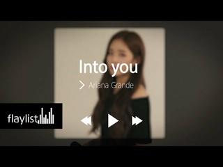 【動画】【公式】fromis_9、「Flaylist… Ariana Grande  -  Into You」coverd by ジウォン 公開。