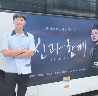 俳優チュ・ジフン、映画「神と共に-因と縁」の舞台挨拶出発。