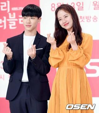 Highlight イ・ギグァン&女優ソン・ジヒョ、KBS2TVの新月火ドラマ「Lovely horribly」制作発表会に出席。9日午後、ソウル・アモリスホール。
