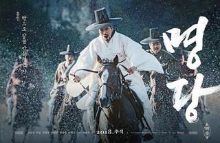 【G公式】俳優チソン、主演映画「明堂」のポスターを公開。●王朝の改革はしたが、国の開化には反対していた王の父親「興宣大院君」の役。