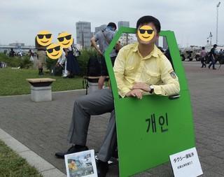 俳優ソン・ガンホ の主演映画「タクシー運転手」、日本版コスプレが韓国で話題。※韓国では中々出てこない日本の「発想力」に脱帽。。
