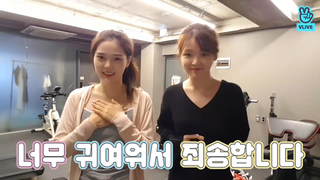 【動画】【w公式】OH MY GIRL、Hyojung&Seunghee singing and dancing 公開。