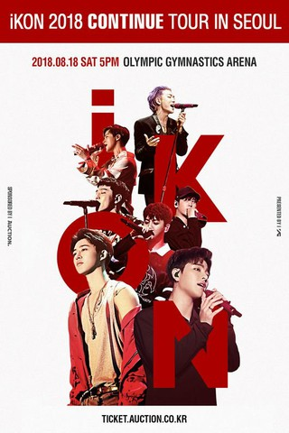 iKON、「iKON 2018 CONTINUE TOUR IN SEOUL」ポスターを新たに公開。